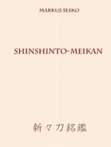 Shin-Shinto Meikan