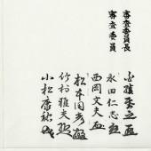 Edo yoroi 3