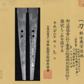 2 body Kaneyasu