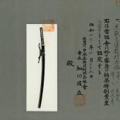 Katana Shikake Koshirae