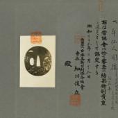 Katana Shikake Tsuba