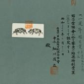 Katana Shikake menuki