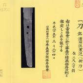 Katana Noshu-ju Kanetsuji