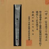 Katana Yasuhiro Tokubetsu