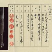 Katana Yasutsugu 1 Body