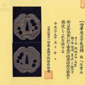 Tsuba Hozon Yasuhiro