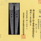 Katana YASUTSUGU HOZON