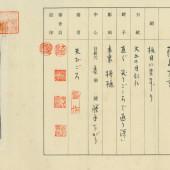 waki-tomoshige-nthk-1