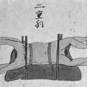 futatsu-dō, 2 body cut test