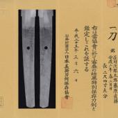 Katana Naokatsu