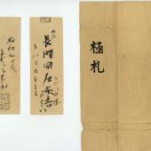 Honami Kofuda